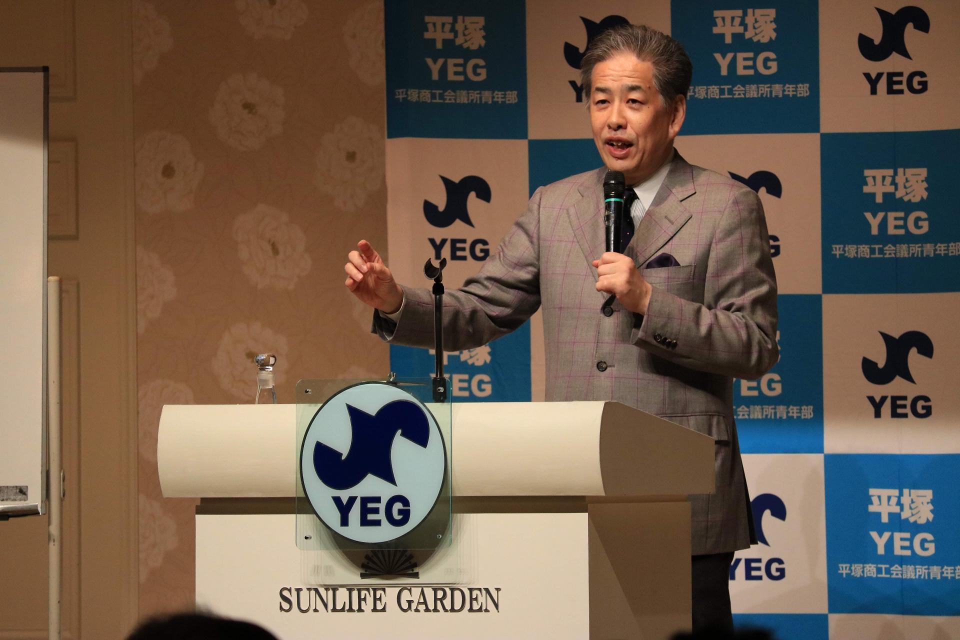 2月定例会 「第29回 YEG公開セミナー」